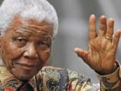 Batik Mandela