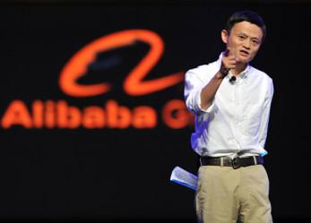 Strategi Bisnis Alibaba Yang Jarang Diketahui Orang