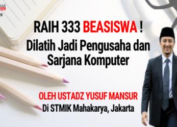 Woow 333 Beasiswa dari AKMI Baturaja! Dan Jadilah Pengusaha Sekaligus Sarjana Komputer